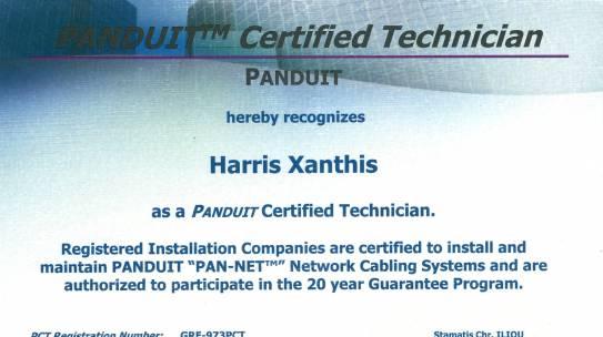 Πιστοποίηση PANDUIT