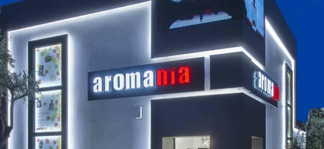 Σύστημα ασφαλείας και επικοινωνίας στο κατάστημα Aromania στον Κορυδαλλό